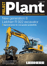 Project Plant front cover November 2018